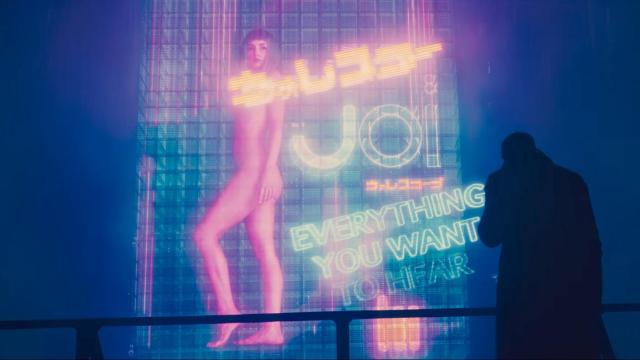 Joi advert blade-runner